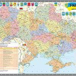 Фотообои Карты Украины