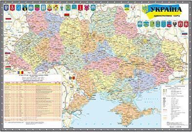 Фотообои Карта Украины -4234553