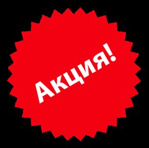 hp-latex-logo-akirastore-1-1