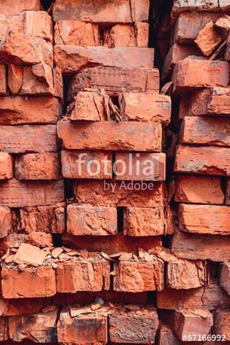 Фотообои Кирпичная стена -67166992