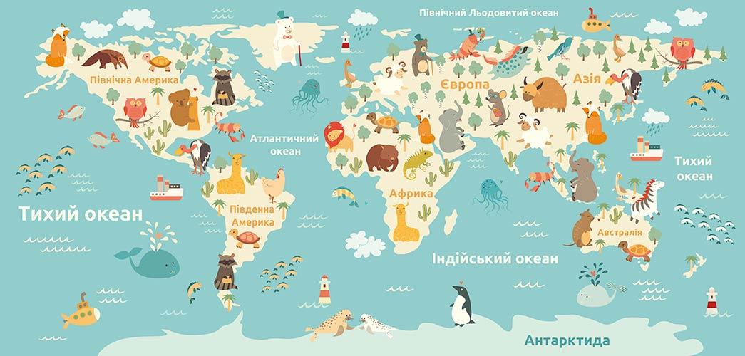 фотошпалери Карта дитяча Українська 338165603_2